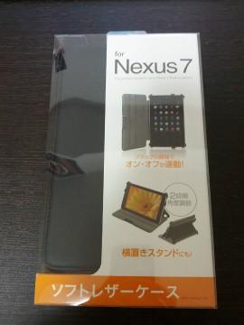 nexus7-case-1