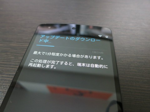nexus5_kitayo-04