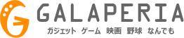 GALAPERIA